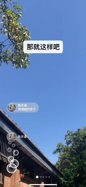 微信6.6.3