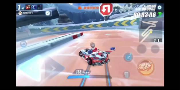 《QQ飞车手游》新地图沁园春试玩视频