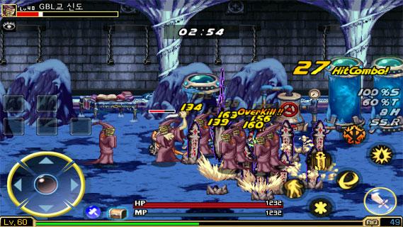 地下城与勇士:鬼剑士