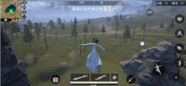 《江湖求生》高度还原侠义吃鸡游戏