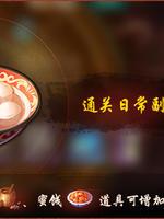 《神都夜行录》十五花市灯如昼 元宵节活动前瞻