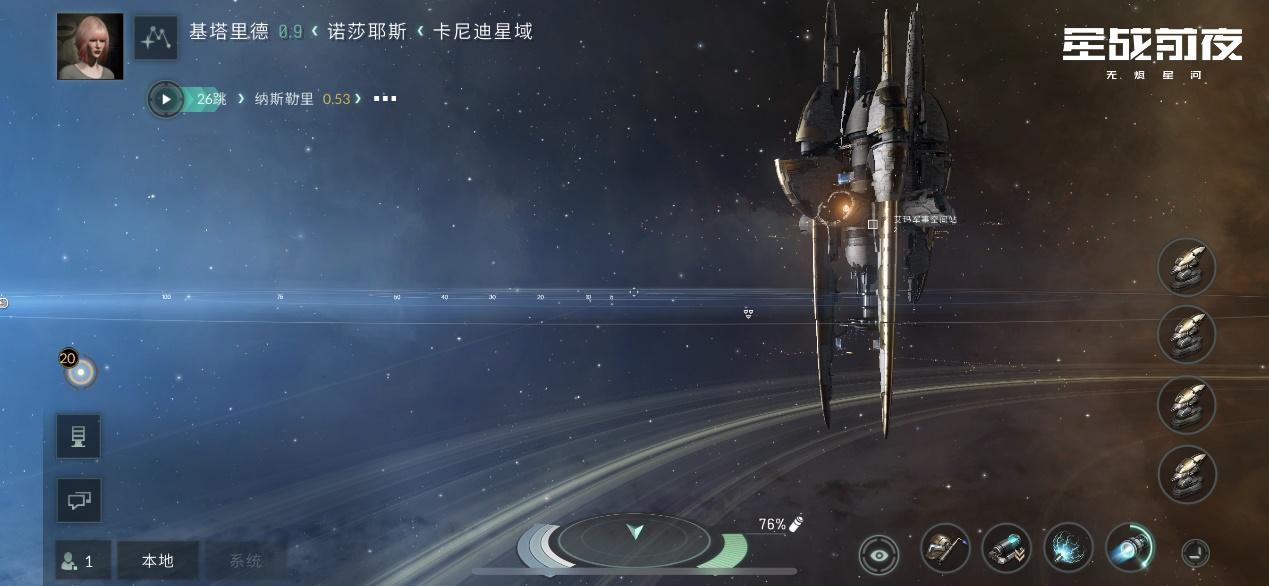 《星战前夜:无烬星河》内录视频曝光