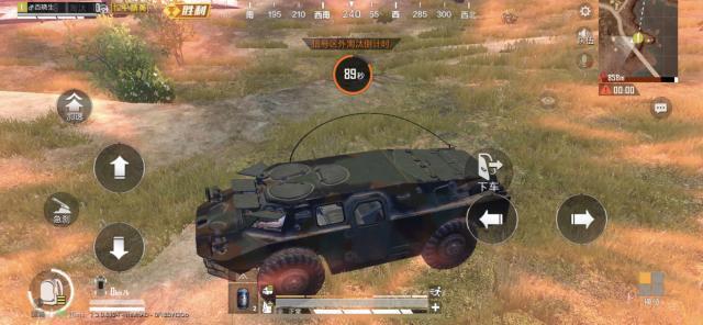 和平精英和平精英两栖装甲车怎么样 两栖装甲车性能介绍
