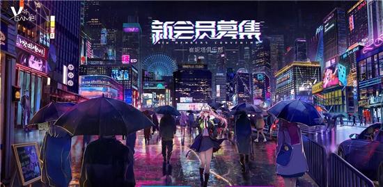 《VGAME》新官网正式登场