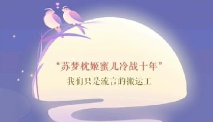 遇见逆水寒驿站小报8月12日答案