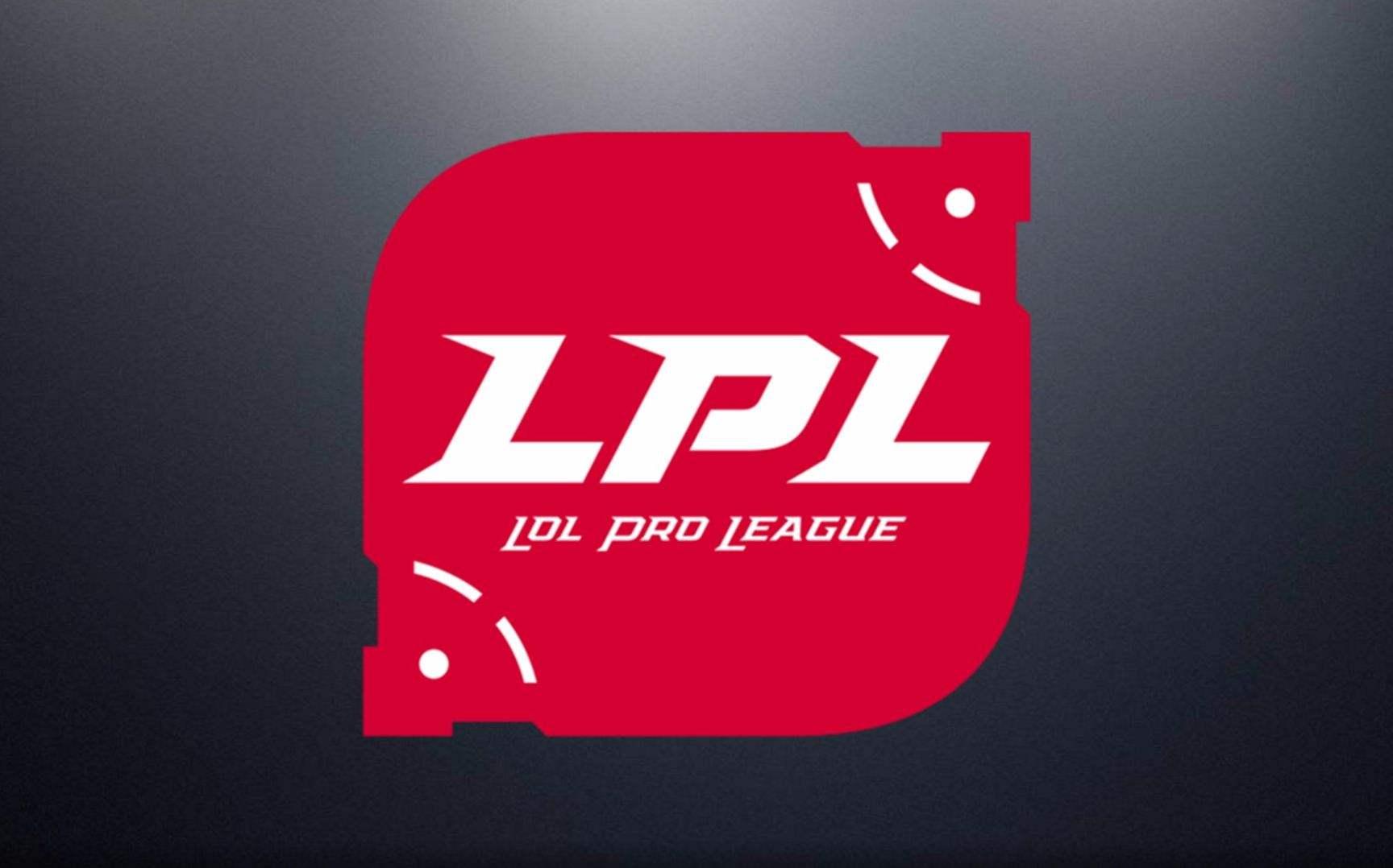 2019LPL春季赛赛事直播