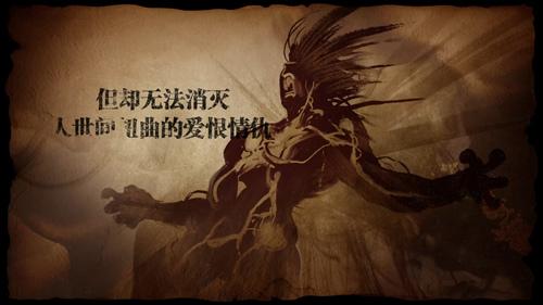 《影之刃3》5月16日正式开启首测