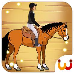 天天爱骑马