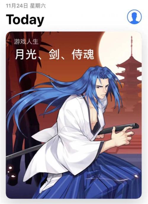 《侍魂:胧月传说》12月3日正式上线 月光与剑的故事