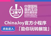 """CJ魔方""新版本上线啦!"