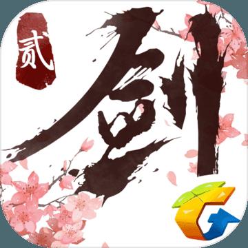 剑侠情缘2:剑歌行电脑版