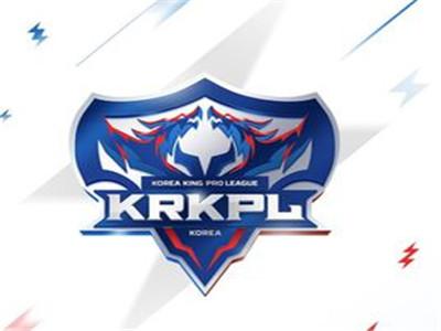 2019KRKPL春季赛