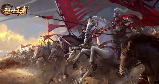 《乱世王者》联盟战争 一触即发
