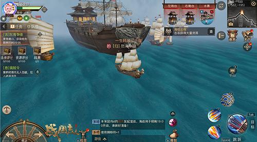 《最新变态传世》军变态传奇世界网页游戏团海战系统上线 怒海争锋一统东域