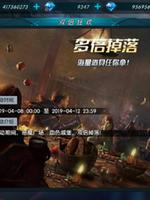 《奇迹:最强者》大作战玩法启动