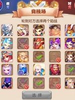 《梦幻西游》手游天梯竞技场玩法介绍