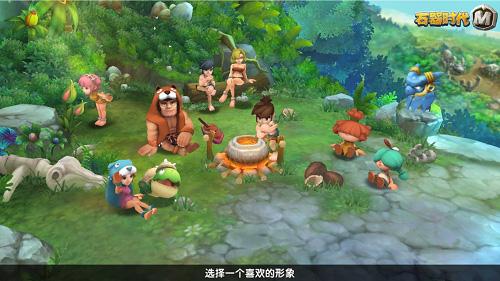 《石器时代》手游版7月10日苹果首发