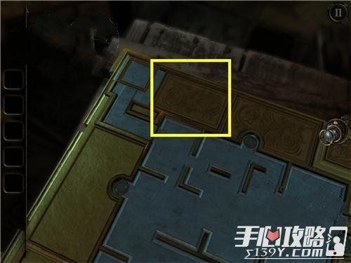 未上锁的房间3第三章攻略16