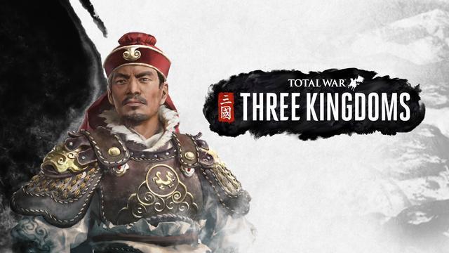 《全面战争:三国》首发派系攻略