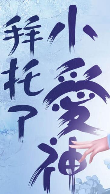QQ炫舞白色情人节小爱神活动怎么样
