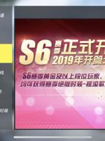 《终结者2:审判日》养舞狮写春联 邀你欢度中国年