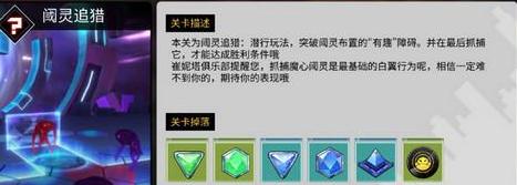 《VGAME》源石作用详解