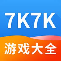 7k7k游戏盒
