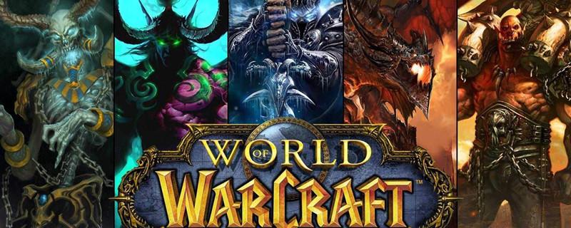 魔兽世界交易工具任务