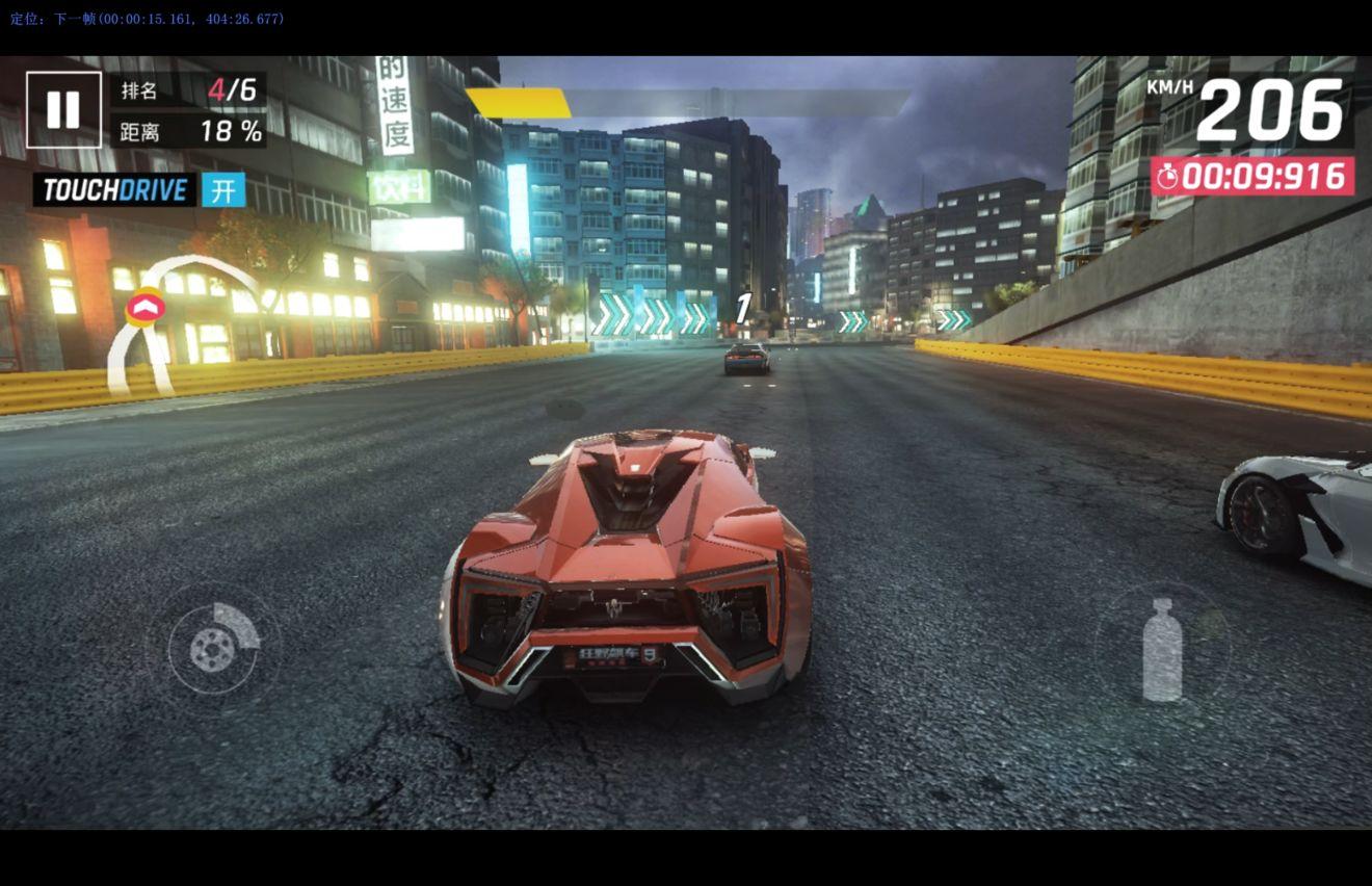 《狂野飙车9:竞速传奇》S车Lykan Hypersport属性详解