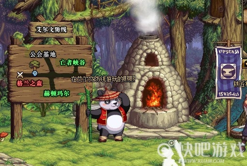 DNF6月9日熊猫熙熙位置介绍