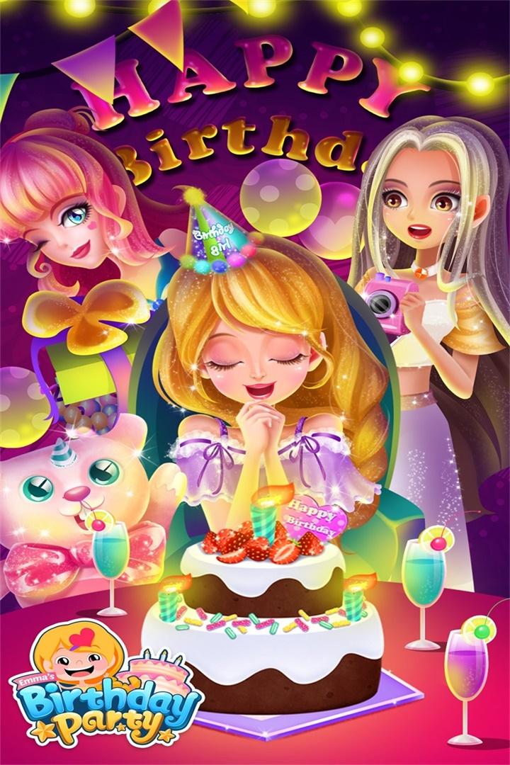 艾玛的生日派对