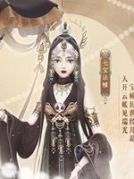 《云裳羽衣》×苏州博物馆联动活动上线 以匠心服饰还原真珠舍利宝幢的精巧设计