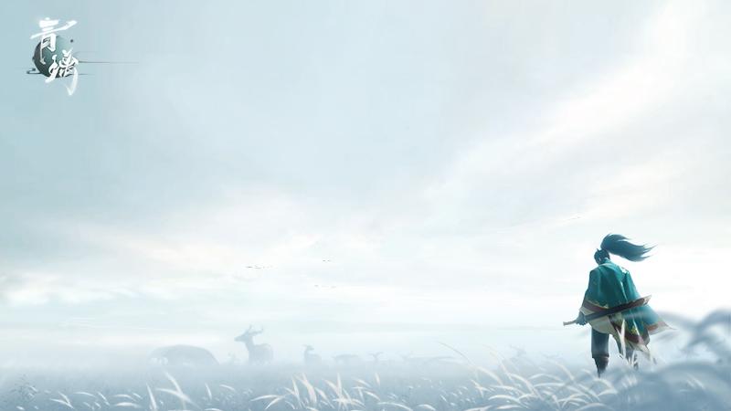 《青璃》潮流与艺术结合的视听江湖