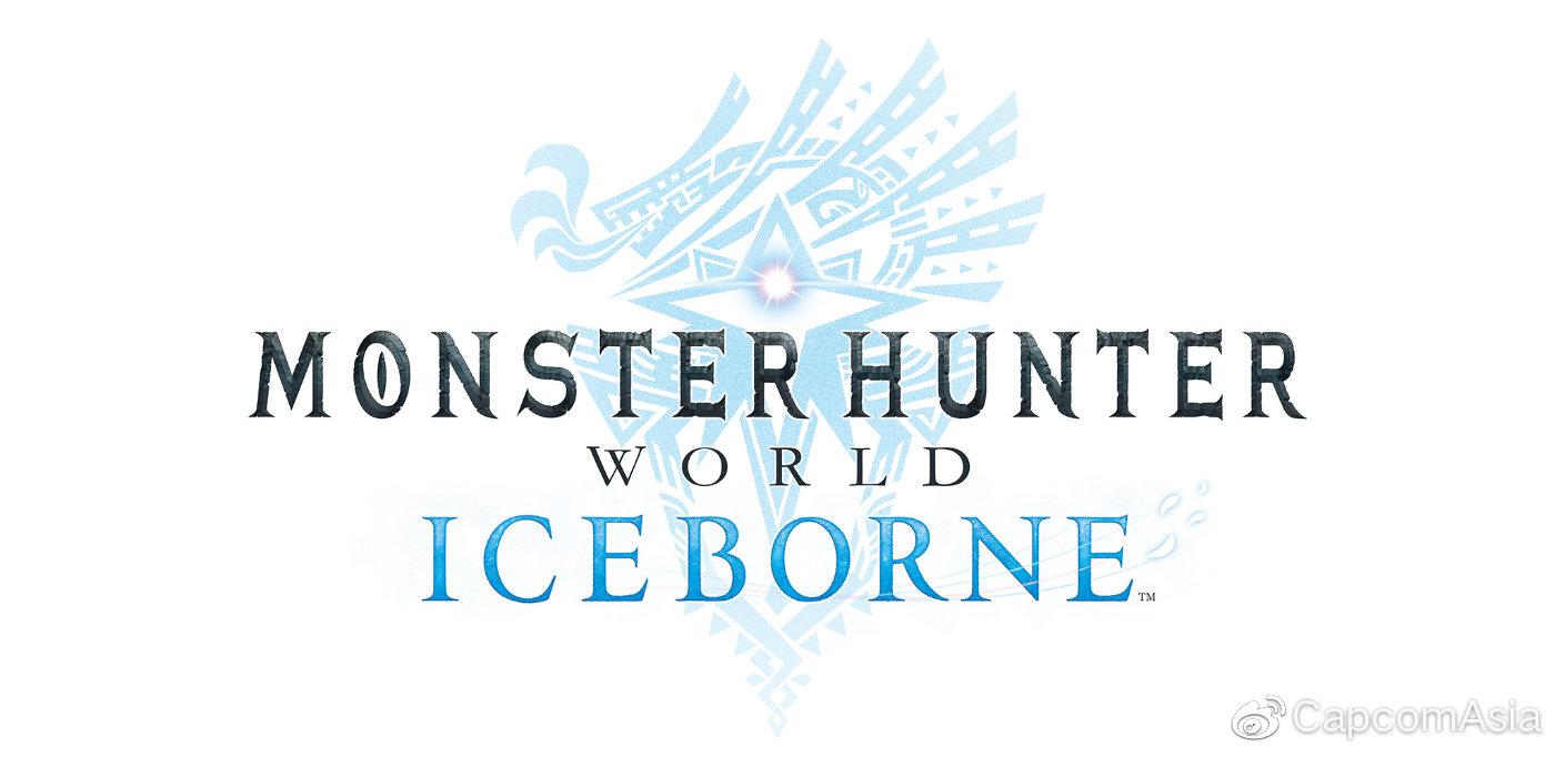 《怪物猎人:世界》大型资料片