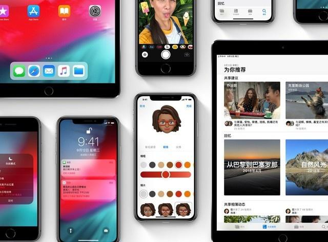 iOS 13加入黑暗模式多功能加持