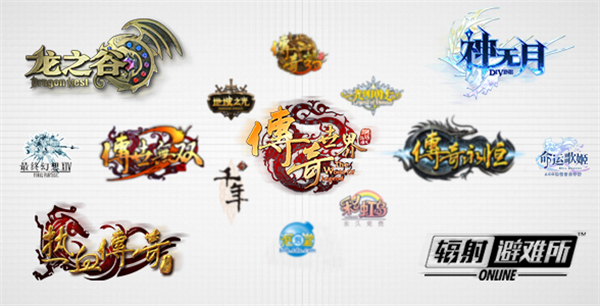 盛大游戏宣布启用新品牌-盛趣游戏