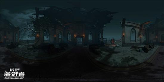 《荒野潜伏者》网易隐身射击VR游戏4月11日开测