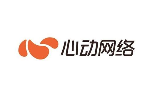 匠心独运 慧眼识珠,心动网络大面积参展2019 ChinaJoy