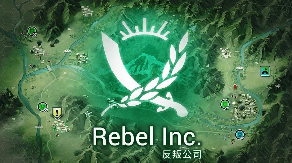 《反叛公司》瘟疫公司精神续作登录安卓 免费下载