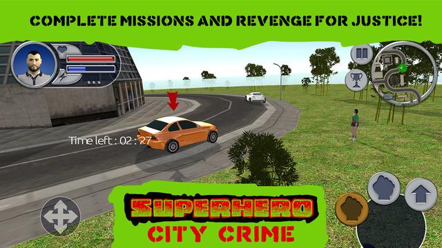 超级英雄城市犯罪