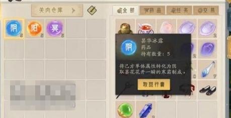 轩辕剑龙舞云山人物属性选择推荐