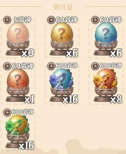 神秘蛋作用介绍