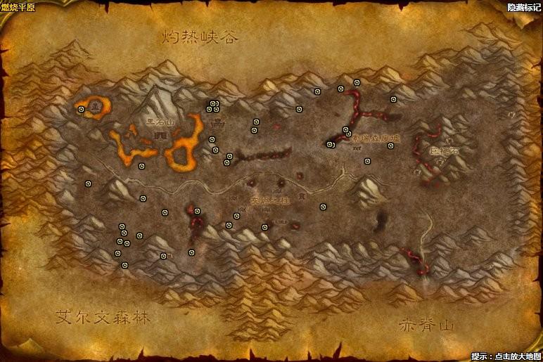 魔兽世界怀旧服富瑟银矿分布图图片