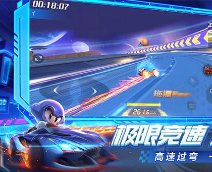 《跑跑卡丁车竞速版》L1驾照通关视频攻略大全