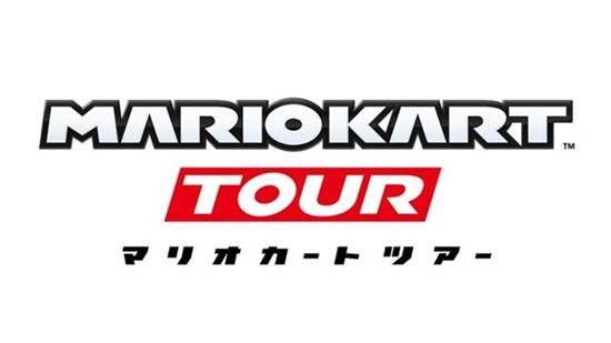 《马里奥赛车:巡回赛》跳票至2019年夏季 任天堂回应称为了保证质量