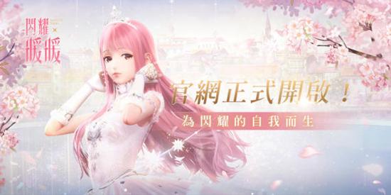 《闪耀暖暖》繁中版宣布官网正式上线 公开设计师之影玩法