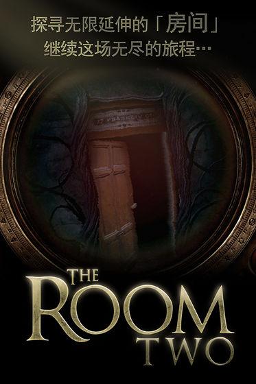 未上锁的房间2