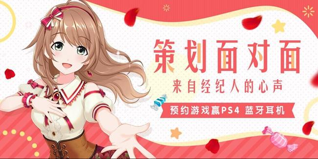 《AKB48樱桃湾之夏》获TAPTAP高分评价