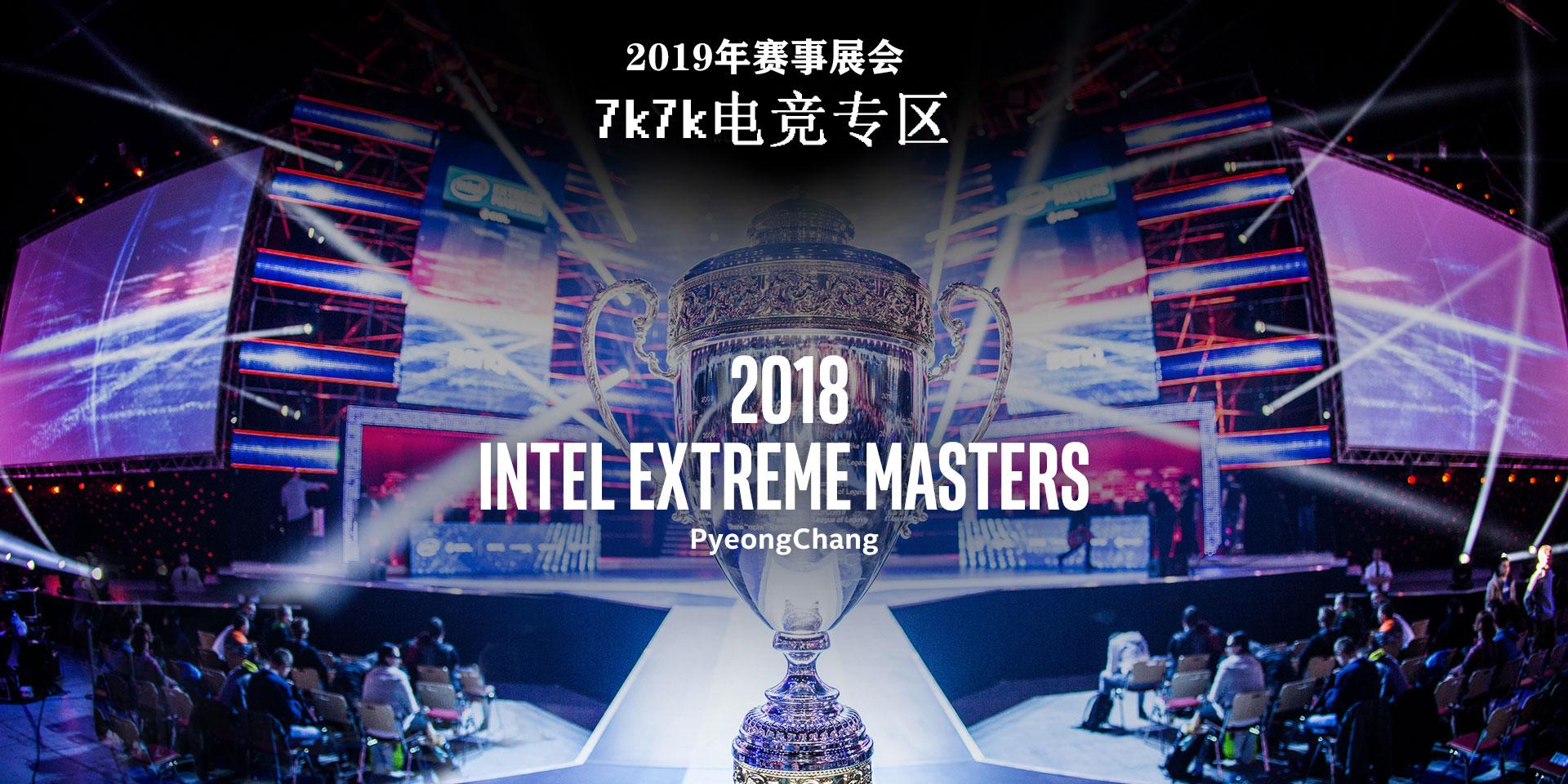 2019赛事大全