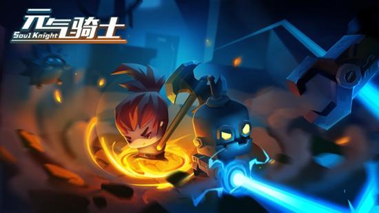 元气骑士是一款像素画风的动作类游戏.图片
